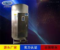 NP3000-50面包房用节能50千瓦不锈钢立式电热水炉