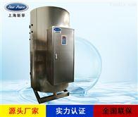 NP3000-60不锈钢立式60KW小型电热热水锅炉