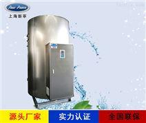 烧豆浆用小型75千瓦电加热热水炉