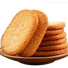 新疆休闲饼干生产线小型饼干设备厂家直销