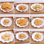 饼干生产线粗粮纤维饼干加工设备