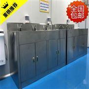 厂家供应不锈钢水槽洗手消毒池双槽