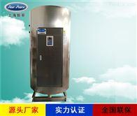 NP3000-9696kw干洗店熨烫全自动电热水炉