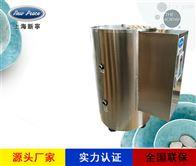 NP150-66千瓦电热水炉电加热煮豆浆蒸馒头热水器