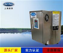 环保节能15千瓦锅炉全自动热水炉