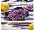 山西五角星面包糠设备 多功能面包屑生产线