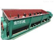 牛粪有机肥双轴搅拌机技术参数