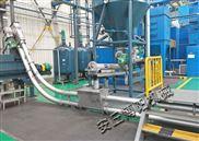 管链式输送机 淀粉链式提升机 粉体称重输送