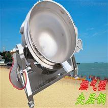 節能型燃氣自動翻鍋夾層鍋