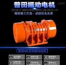 湖南長沙VBE振動器型號規格表