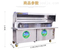 山东青岛3米远飞烧烤设备出售