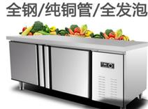 河南郑州厨房冷藏操作台 不锈钢工作台