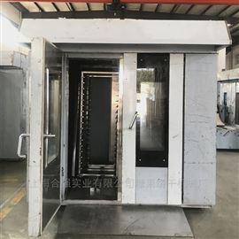 HQ-R200型上海合强不锈钢桃酥饼热风旋转烤炉燃气烤箱