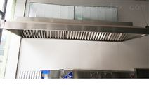 不锈钢烟罩异形加工定制承接厨房工程
