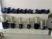 创升废气塔喷淋泵,环保处理小助手