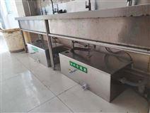 济南餐厅隔油器据排水量定做