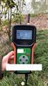土壤温度测定仪