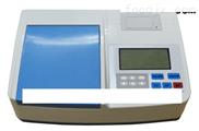 食品安全综合分析仪