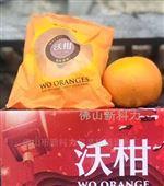 云南沃柑包装机