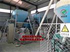 120型预糊化淀粉生产设备