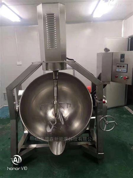 自动翻篮蒸汽夹层锅