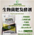 猪大粪肥料发酵剂原种哪种活菌含量高