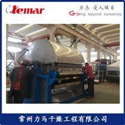电镀污泥废水滚筒刮板干燥机1600X2000