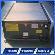供應新風換氣機 空氣過濾器 全熱交換器系統