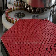 10ml口服液灌装生产线 30-50ml液体灌装线