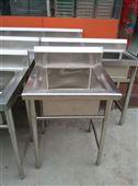 不锈钢水池厨房设备加工安装