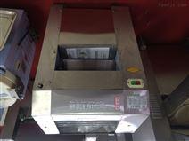 YP—350II(500II)揉面压皮机