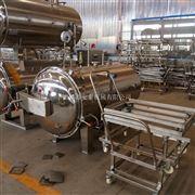 700x1200蒸汽殺菌鍋