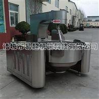 YC-100L食堂餐饮连锁智能操作炒菜机