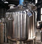 磁力反应罐-搅拌装置-中伟