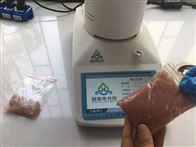 GYW调味品水分活度测定仪
