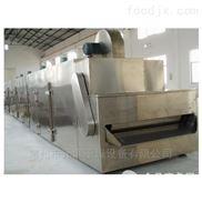 直销DW系列单层带式干燥机
