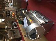 银鹰850型切菜机