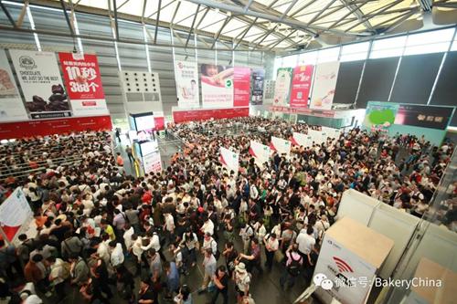BAKEYR CHINA 2018开幕倒计时50天!