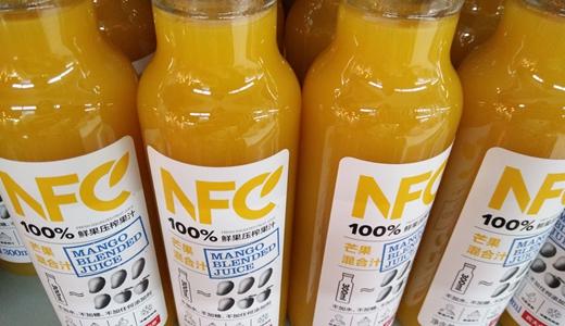 从设备来讲:低温存储的NFC果汁以后还这么贵吗?