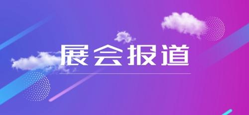 Foodjx与您相约第十四届中国食品包装及加工设备展