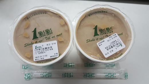 椒江区抽检奶茶店铺 机械设备更保障食安