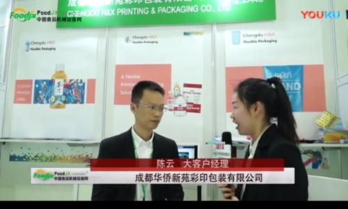 專訪成都華僑新苑彩印包裝有限公司大客戶經理陳云