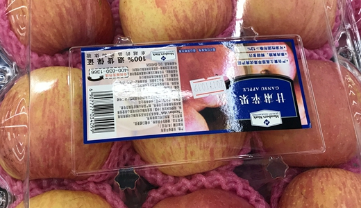 水果分选设备逐渐精细化 贴合消费者口味生产
