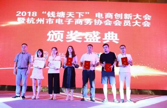 """浙江兴旺宝明通网络有限公司荣获""""2017年度优秀企业""""称号"""
