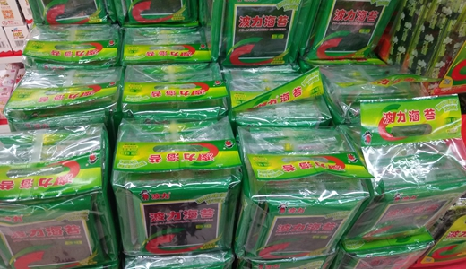 食品包装向小型化推进 对包装机提出更多要求
