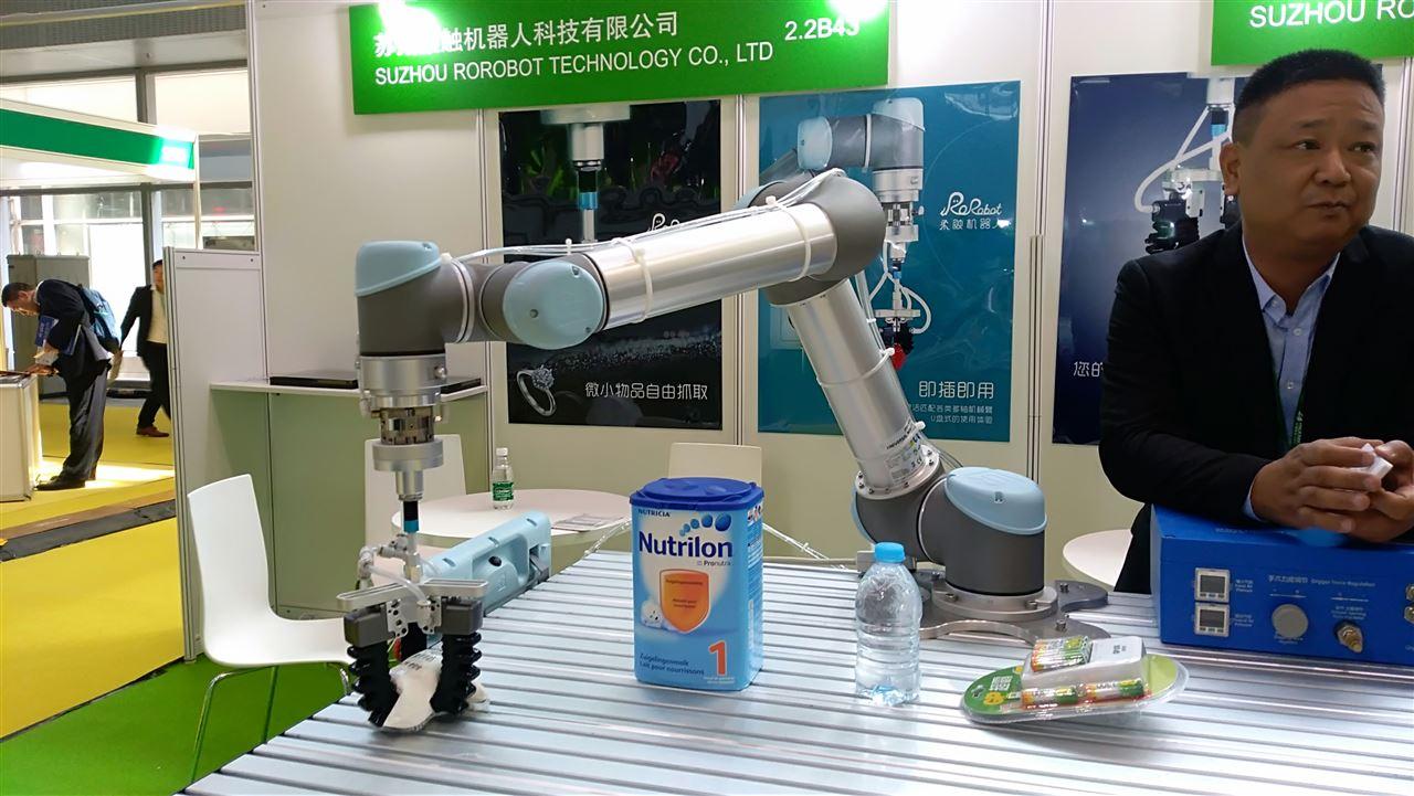 这些机器人相关新政你需要了解