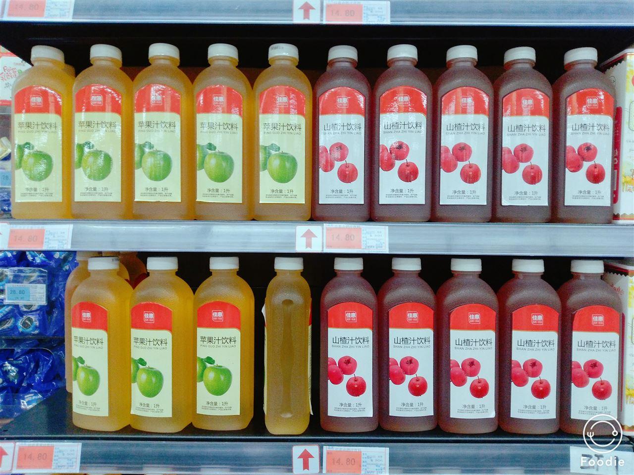 健康果汁学问多 鲜榨、冷链不能少