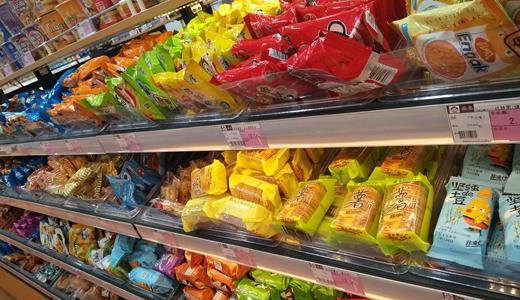地方食品势微渐衰? 智能设备、新销售模式来救场