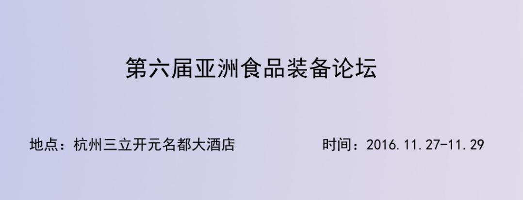 绗���灞�浜�娲查���瑁�澶�璁哄�? /></a><span><a href=
