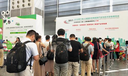 2018上海生物发酵展首日旗开得胜!充分呈现产业综合发展之景